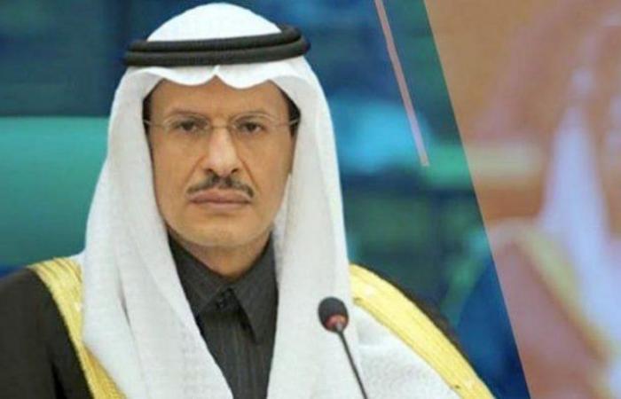 برعاية ولي العهد.. وزير الطاقة يفتتح مشروع محطة سكاكا للطاقة الشمسية