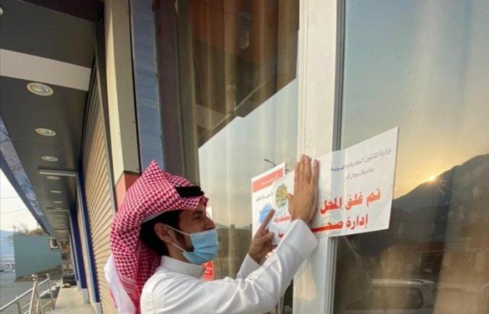 """إغلاق 8 منشآت خلال 33 جولة رقابية بـ""""رجال ألمع"""" استعدادًا لشهر رمضان"""