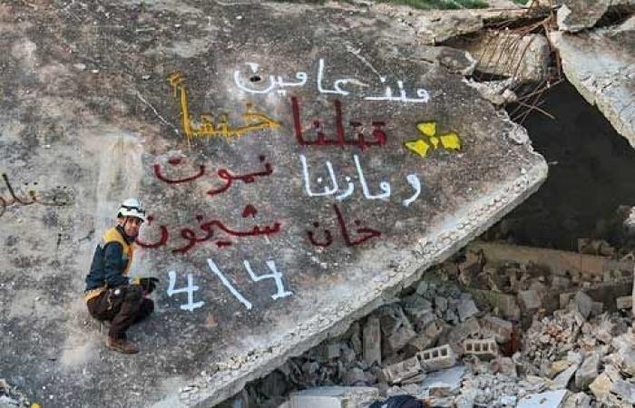 واشنطن تطالب بمحاسبة الأسد على جرائم الهجمات الكيميائية على خان شيخون