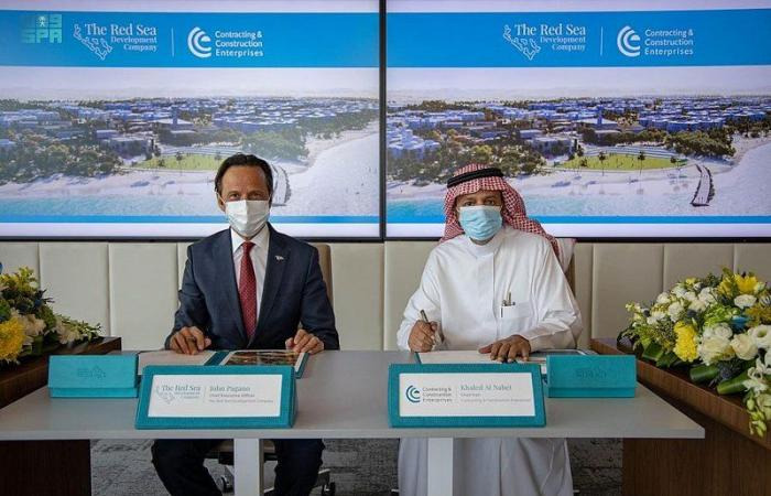 شركة البحر الأحمر توقع عقدًا لتصميم وتشييد البنية التحتية لمدينة الموظفين