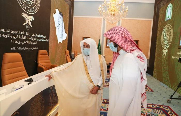 وزير الشؤون الإسلامية يتفقد مقر مسابقة خادم الحرمين لحفظ القرآن الكريم