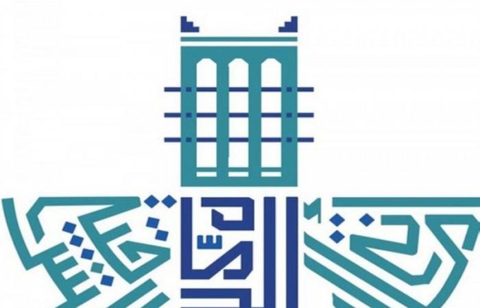 أمانة الشرقية تقرر إغلاق 17 منشأة تجارية مخالفة