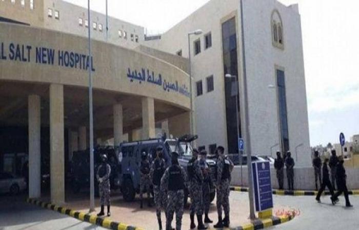 تكفيل 5 موقوفين بحادثة مستشفى السلط