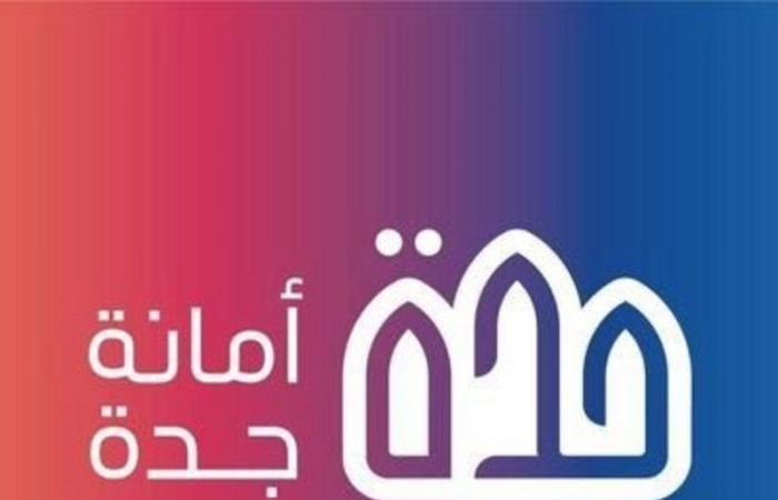 جدة.. إغلاق 110 منشآت خالفت الامتثال للتدابير الوقائية