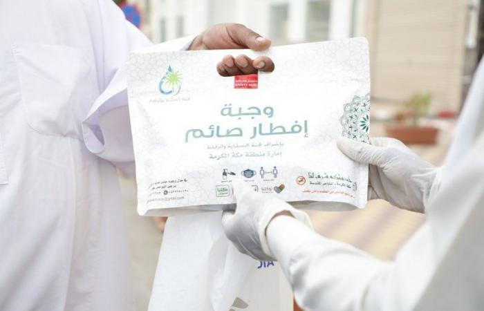 """""""سقيا مكة المكرمة """" توزع أكثر من 13500 وجبة إفطار صائم.. حتى اليوم"""
