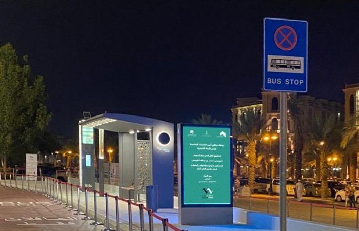 """""""القويحص"""" يرعى تدشين نموذج محطة توقُّف الحافلات لمشروع النقل العامبمكة"""