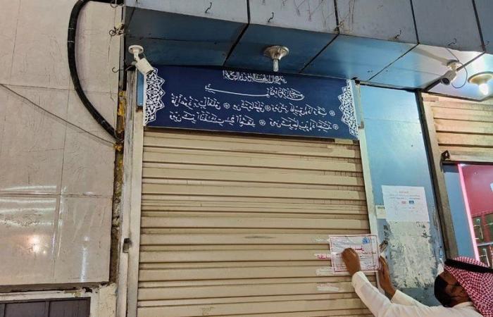 أمانة جدة تُغلق مستودعات ومحالّ مخالفة وتصادر 170 كجم بحي البغدادية