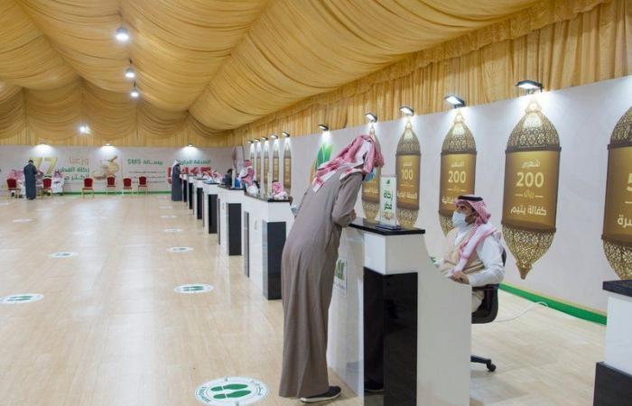 """""""بر أبها"""" تبدأ جمع زكاة الفطر بمبلغ 20 ريالاً للفرد خلف جامع الملك فهد"""
