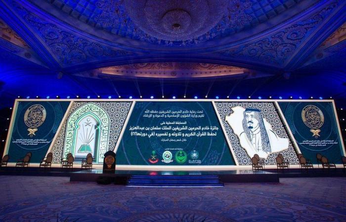 المشاركات في مسابقة الملك سلمان لحفظ القرآن تشكرن ولاة الأمر لتنظيم المسابقة