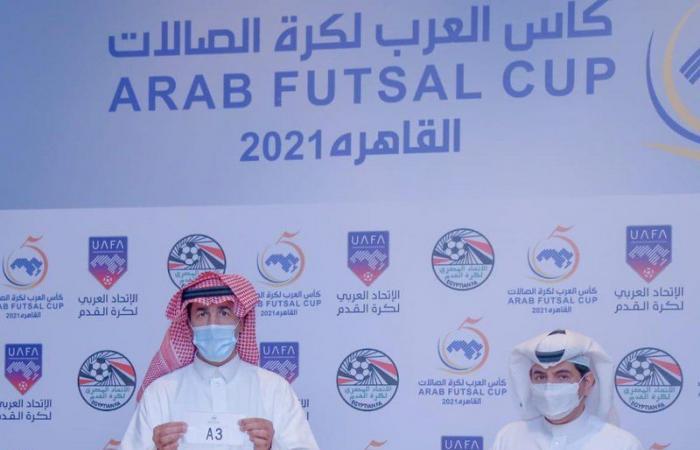 قرعة بطولة كأس العرب تضع الأخضر بالمجموعة الثانية ..إلى جانب الإمارات والمغرب