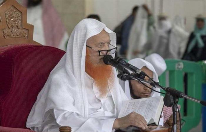 مقابر شهداء الحرم تحتضن جثمان العلَّامة عبدالرحمن العجلان