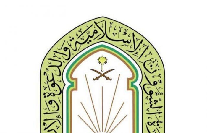 """مكة.. """"الشؤون الإسلامية"""" تجهّز 3156 جامعاً ومسجداً لإقامة صلاة العيد"""