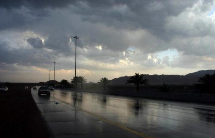 """""""الوطني للأرصاد"""": أمطار رعدية على المحافظات الشرقية لمكة المكرّمة"""