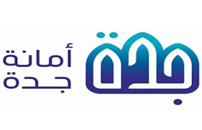 إغلاق 63 منشأة مخالفة للإجراءات الاحترازية في جدة