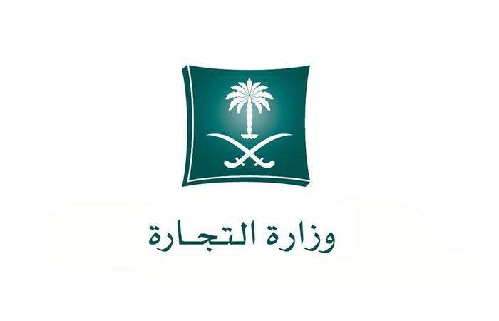 """""""التجارة"""" تتابع التزام محطات الوقود في جميع مناطقالسعوديةبتطبيق الأسعارالمعلنة"""