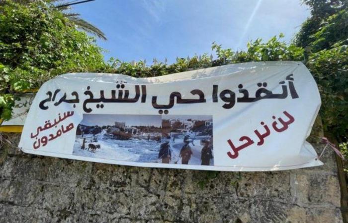 """بين نكبة ونكسة وتهجير.. """"الشيخ جراح"""" والفلسطينيون.. اسماً وحياً ومأساة!"""
