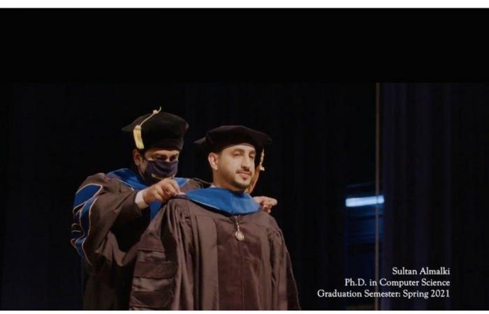 """""""المالكي"""" ينال الدكتوراه في """"الذكاء الاصطناعي والأمن السيبراني"""""""