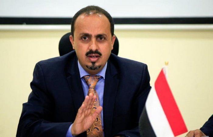 """""""الإرياني"""": النظام الإيراني لم يتوقف عن تزويد ميليشيا الحوثي الإرهابية بالأسلحة"""