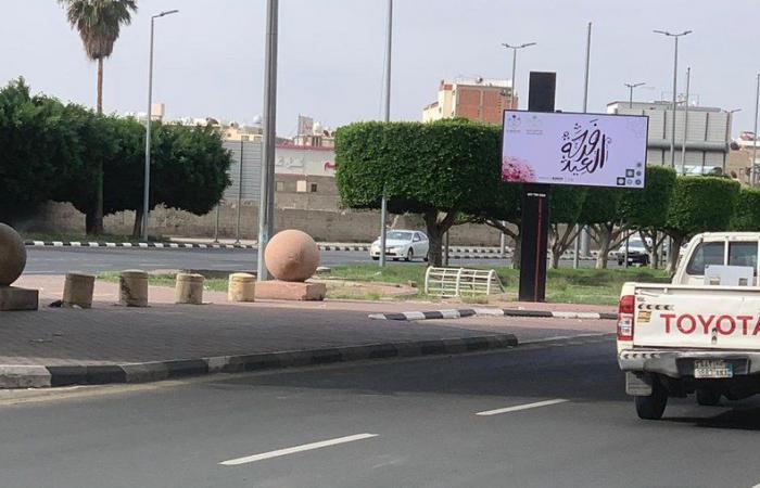 """تعرّف على استعدادات """"أمانة الطائف"""" لـ """"عيد الفطر المبارك"""""""