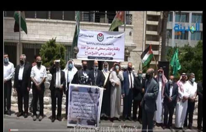 بالفيديو : التحالف الوطني لمجابهة صفقة القرن ينفذ وقفة تضامنية مع القدس والاقصى