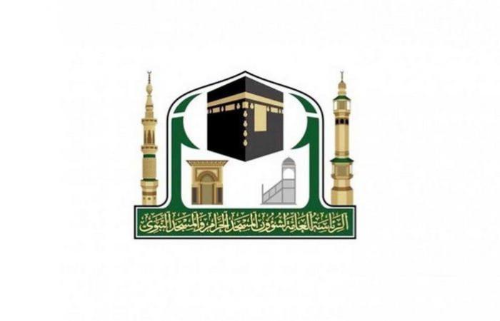 شؤون الحرمين: ١.٦ مليون مشاهدة لمنصات بمواقع التواصل خلال رمضان