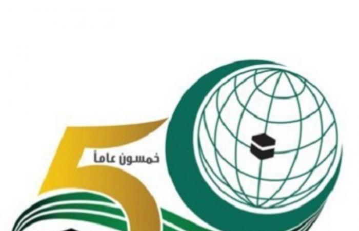 اجتماع لجنة المندوبين الدائمين بمنظمة التعاون الإسلامي تدين بأشد العبارات اعتداءات الاحتلال الإسرائيلي في الأرض الفلسطينية