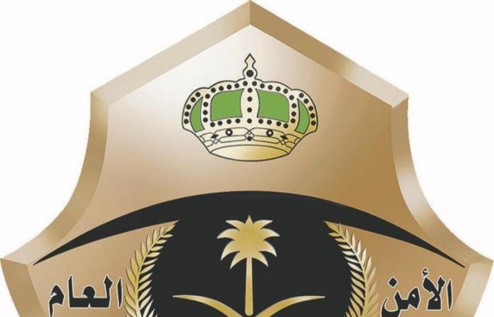 شرطة الرياض تطيح بـ 10 أشخاص سرقوا مركبات بقيمة 8 ملايين وتاجروا بها