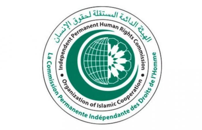 """""""حقوقية التعاون الإسلامي"""" تُحمِّل حكومة الاحتلال مسؤولية القتل العشوائي للفلسطينيين الأبرياء"""