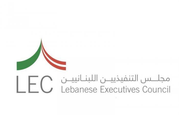 """""""المتطاول"""".. """"تنفيذيي لبنان"""" يطالب بكف يد """"وهبي"""" واعتذار الرئاسة"""