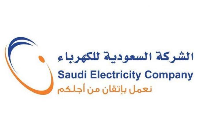 """""""السعودية للكهرباء"""" : اكتمال ربط وتشغيل  مشروع  """"واحة مدن- الجوف """" بالشبكة الكهربائية"""