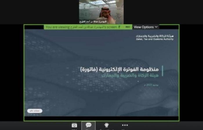وفاة المستشار في الديوان الملكي الشيخ ناصر الشثري