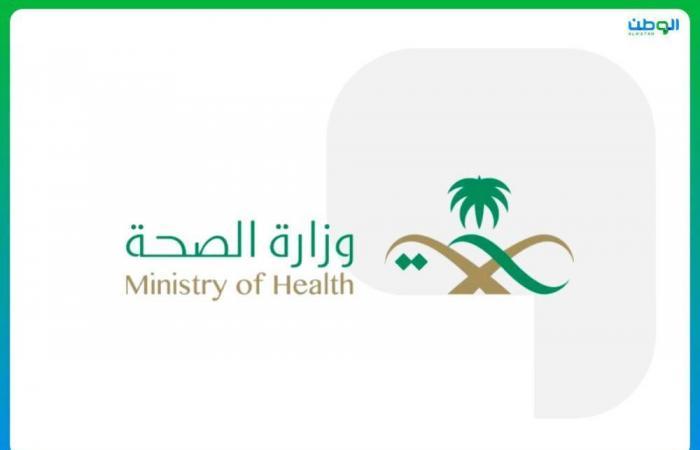 Moderna تتفق تبوك للصناعات الدوائية على توزيع لقاحها في السعودية