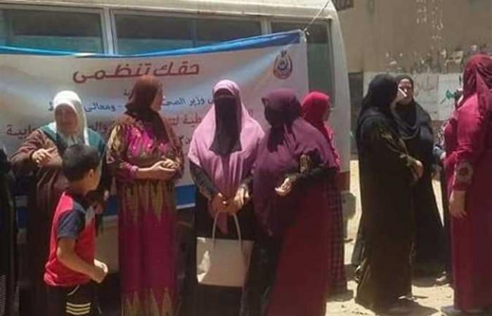 بدء حملات تنظيم الأسرة في كفر الشيخ