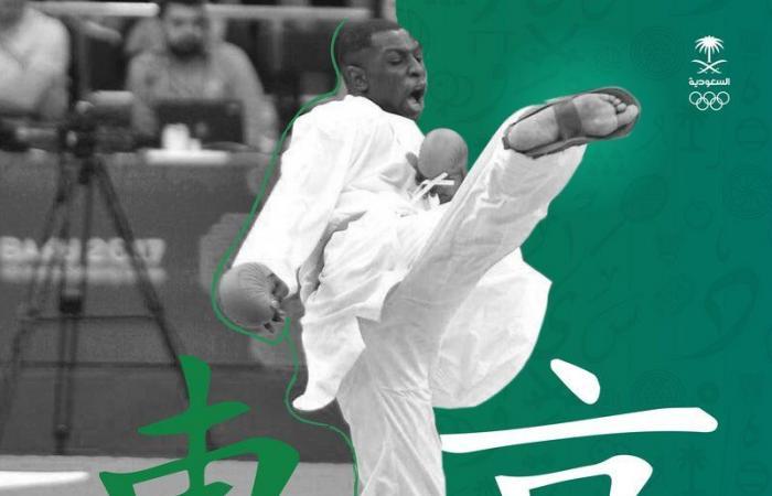 بطل الكاراتيه السعودي طارق حامدي يتأهل إلى أولمبياد طوكيو