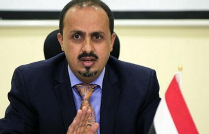 """""""الإرياني"""": استمرار حصار مليشيا الحوثي لتعز خلّف مأساة إنسانية غير مسبوقة"""