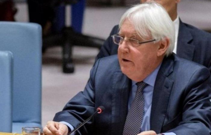"""""""غريفيث"""": طرفا الصراع اليمني لم يتجاوزا خلافاتهما.. والسعودية تبذل جهوداً استثنائية لوقف الحرب"""