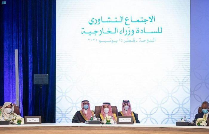 """""""ابن فرحان"""" يشارك في الاجتماع التشاوري الأول لوزراء الخارجية العرب بقطر"""