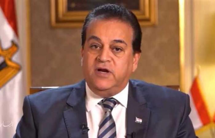 طلب إحاطة لـ«التعليم العالي» حول «استبعاد ٦ مرشحات لمنصب الرئيس في ٨ جامعات»