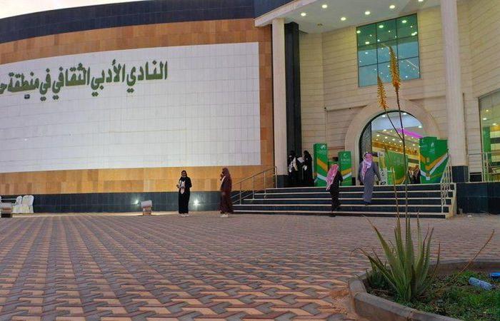 """""""أدبي حائل"""" يقيم دورة تدريبية مجانية في الخط العربي.. الاثنين القادم"""