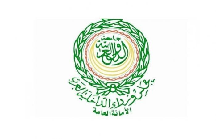 مجلس وزراء الداخلية العرب يُدين الاعتداءات الإرهابية الحوثية على نجران وخميس مشيط