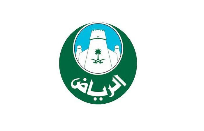 أمانة الرياض: إغلاق 1178 منشأة وتحرير 441 مخالفة خلال أسبوع