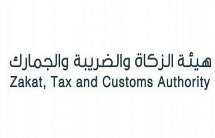 """""""هيئة الزكاة والضريبة"""" تكافح الاقتصاد الخفي بالفاتورة الإلكترونية"""