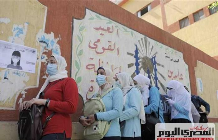 ضبط طالب صوّر أسئلة امتحان اللغة العربية للثانوية العامة