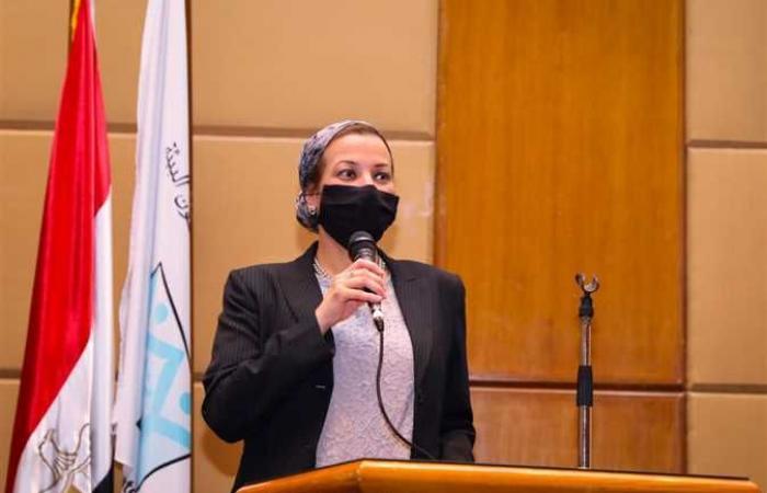 وزيرة البيئة: السماح بالتعدين بالمحميات الطبيعية بضوابط محددة