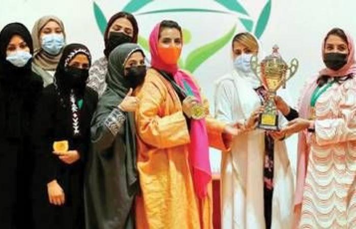السعودية تختتم أول بطولة رفع الأثقال للسيدات