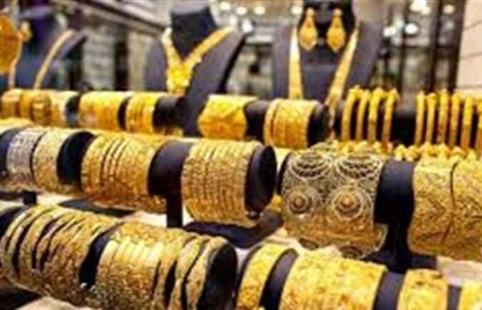 واصل الانخفاض.. سعر الذهب فى مصر وعالميا صباح اليوم الأربعاء 21 يوليو 2021