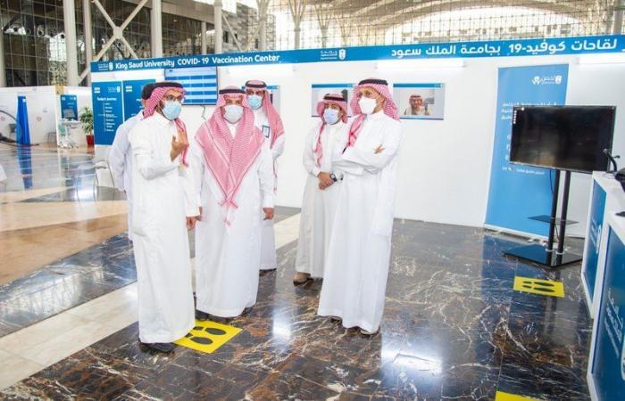 4 جامعات في الرياض تتيح لقاح كورونا لمنسوبي التعليم والطلاب والطالبات