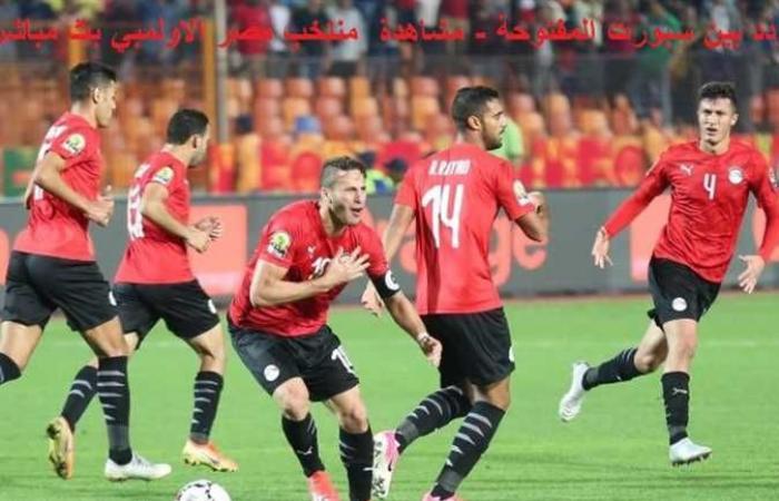 تشكيل منتخب مصر أمام إسبانيا في أولى مبارياته بطوكيو