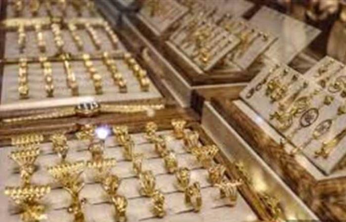 الأقل في أسبوع.. سعر الذهب في مصر وعالميًا صباح اليوم الخميس 22 يوليو 2021