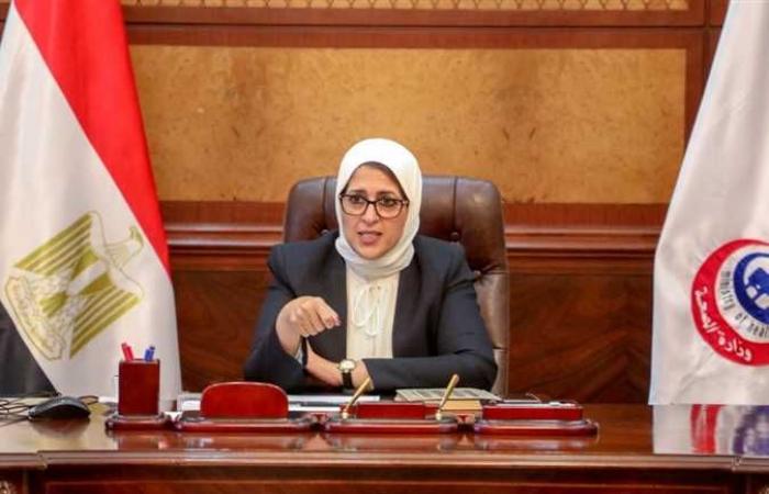 وزيرة الصحة: القوافل الطبية قدمت خدماتها العلاجية بالمجان لـ84 ألف مواطن ضمن مبادرة «حياة كريمة»